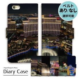 iPhone12 iPhone12mini iPhoneSE 8 iPhone12pro iPhone11 iPhoneXR iPhone8 iPhone7 iPhone SE 8 7 6 iPhoneXS iPhoneX iPhone8Plus スマホケース 手帳型 iphoneケース ラスベガス Las Vegas アメリカ 写真 夜景 建物 人気 アイフォン12 アイフォンSE 全機種対応 アイフォン