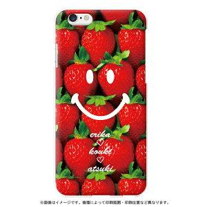LG style L-03K ドコモ docomo エルジースタイル2 L-01L プリント 印刷 スマートフォンケース カバー ハードケース スマイル 名入れ ニコちゃん にこちゃん smile いちご イチゴ