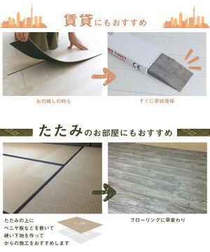 置くだけフローリング床材フロア材賃貸におすすめウッドカーペットタイルカーペットより快適接着剤不要当店オリジナルフロアタイル送料無料SEN:
