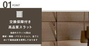 ブラインド木製【累計83000台突破】全15色1cm単位オーダーサイズ取付け簡単ウッドブラインド