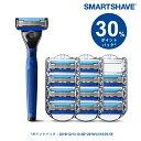 【本体 + 替刃 12個付】 5枚刃 カミソリ スマートシェーブ smartshave 単品(本体 + 替え刃 12個付 ) 男性 髭剃り …