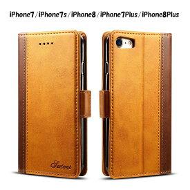 iPhone8 Plus ケース/ iPhone7 Plus ケース/ iPhone7ケース 手帳型 スタンド ストラップ カードポケット 財布型 スマホケース 耐衝撃 人気ケース iPhone7Plus iPhone8Plus ケース