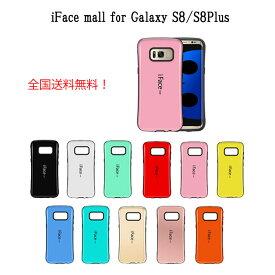 iFace mall ケースカバー Samsung Galaxy S8 / Galaxy S8Plus ハートケース ギャラクシー GalaxyS8 / GalaxyS8Plus スマホケース