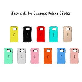 iface mall ケースカバー Galaxy S7edgeハートケースギャラクシーS7人気ケース耐衝撃 GalaxyS7edge スマホケース Galaxy S7 edge 1000円ポッキリ【送料無料】