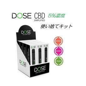 【メール便送料無料】DOSE Disposable Device ISO-5 ドース 使い捨てCBDデバイス