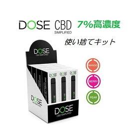 【あす楽】メール便で送料無料DOSE Disposable Device ULTRA-7 ドース 使い捨てCBDデバイス7%濃度