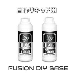 halo Fusion DIY Base お徳用500mlヘイロー フュージョンベース自作リキッド用 PG/VGグリセリン電子タバコ リキッド