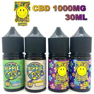 Hippie Juice CBD 1000mg Vape Juice 30ml 高濃度CBDリキッド