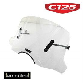 ホンダ スーパーカブC125用 クリアウィンドスクリーン/HONDA SUPER CUB C125 MOTOLORDD WINDSCREEN CLEAR/ モトロード ウィンドシールド 風防