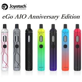 【メール便で送料無料】Joyetech eGo AIO 10th Anniversary Edition[ジョイテック/エーアイオー10周年記念モデル]
