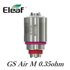 【メール便で送料無料】Eleaf GS Air M 0.35ohm Coil GS Air Series Atomizer Head 5個パック