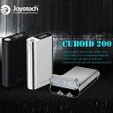 Joyetech CUBOID 200 ジョイテック キューボイド 200 電子タバコ バッテリー 電子たばこ VAPE MOD 【あす楽】