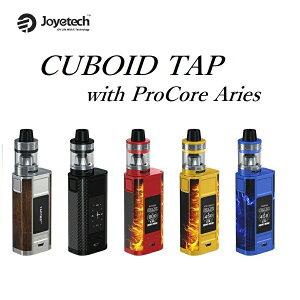 【あす楽】【電池2本付】【送料無料】CUBOID TAP with ProCore Aries【ジョイテック キューボイドタップとプロコアアリエスアトマイザー電子タバコ 電子たばこ セット VAPE MOD