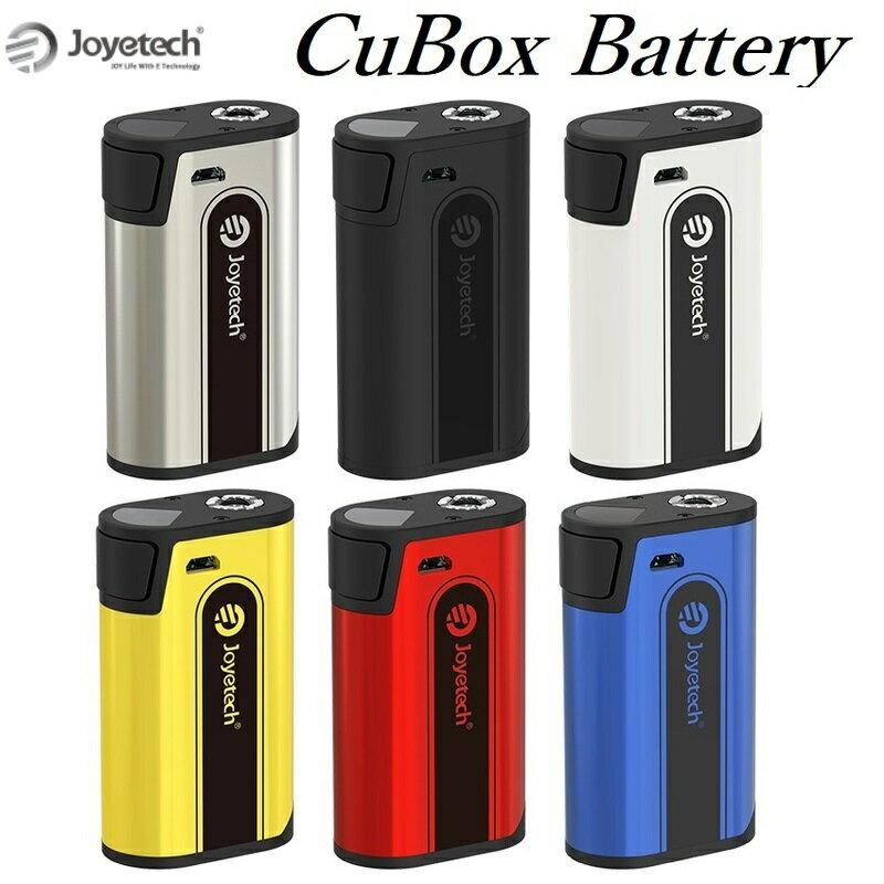 【あす楽】Joyetech CuBox Batteryジョイテック キューボックスバッテリー 電子タバコ 電子たばこバッテリー VAPE MOD【日本語対訳マニュアル付】
