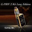 【送料無料】【あす楽】SMOK G-Priv2 Kit [Luxe Edition]TFV12 Prince TankG-Priv2 上位モデル