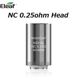【メール便で送料無料】Eleaf 電子タバコ 【ライチ用】アトマイザーヘッド NC 0.25ohm Atomizer Head 5pcs VAPE