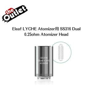 【アウトレット商品】Eleaf LYCHE Atomizer用 SS316 Dual 0.25ohm Atomizer Head 5pcs VAPEライチ用アトマイザーヘッド