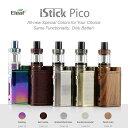 【あす楽】【電池付き】【新色】Eleaf iStick Pico + MELO-3mini 電子タバコ バッテリー アトマイザー セット VAPE …