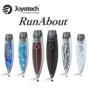 【あす楽】【メール便送料無料】Joyetech RunAbout kit [ジョイテック/ランアバウト]VAPE