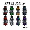 【送料無料】SMOK TFV12 Princeスモック プリンスタンクアトマイザー電子タバコ 電子たばこ アトマイザーVAPE MOD