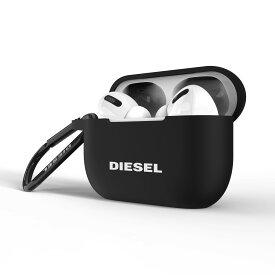 DIESEL ディーゼル AirPods Pro ケース シリコンカバー ブラック 黒