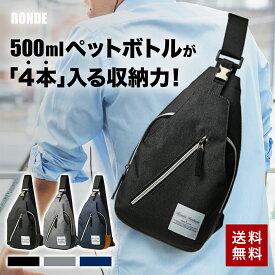 RONDE 大容量 軽量 ボディバッグ ショルダーバッグ メンズ メッシュ加工 ウエストポーチ メッセンジャーバッグ ウエストバッグ ワンショルダーバッグ バッグ 斜めがけ かっこいい おしゃれ