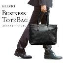 【残り1日!期間限定クーポン発行中!】GLEVIO(グレヴィオ)【楽天ランキング5冠】ビジネスバッグ トートバッグ 2way 大容量 メンズ …