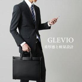 【期間限定クーポンで500円オフ!】GLEVIO(グレヴィオ)2way ビジネスバッグ 13.3インチ 大容量 軽量 通勤バッグ ブリーフケース パソコンバッグ PCバッグ リクルートバッグ ブリーフケース メンズ レディース