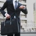 GLEVIO(グレヴィオ)2way ビジネスバッグ 15.6インチ 就活バッグ 大容量 軽量 通勤バッグ ブリーフケース パソコンバッグ PCバッグ リ…