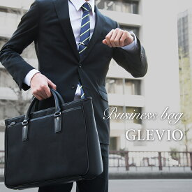【期間限定クーポンで500円オフ!】GLEVIO(グレヴィオ)2way ビジネスバッグ 15.6インチ 就活バッグ 大容量 軽量 通勤バッグ ブリーフケース パソコンバッグ PCバッグ リクルートバッグ メンズ