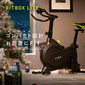 【公式】FITBOX LITE 静音 フィットネスバイク | スピンバイク エアバイク トレーニングバイク ルームバイク エアロ フィットネス バイク ダイエット器具 ダイエット 消音 有酸素運動 高齢者 リハビリ 低 身長 連続使用 60分 が 90分