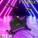 【公式】FITBOX LITE コンパクト 静音 フィットネスバイク | スピンバイク エアバイク トレーニングバイク ルームバイ…
