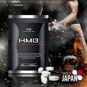 【公式】ULBO HMB-Ca 【90000mg配合】 180粒 国内生産 | ダイエット サプリ サプリメント 男性 女性 HMB タブレット …