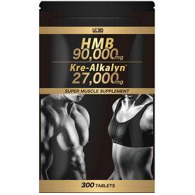 HMB ULBO HMB-Ca 高純度クレアチン 300粒 国内生産 | ダイエット サプリ サプリメント 男性 女性 HMB 【90000mg配合】 タブレット 筋肉 筋トレ トレーニング スポーツ 運動 プロテイン 半額以下 お試し 大容量 低価格 おすすめ 筋肉増強剤ではなく