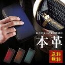 GLEVIO 財布 メンズ 長財布 ラウンドファスナー カーボングラデーション 小銭入れ | メンズ財布 ブランド おしゃれ 大きめ 小さめ カード 大容量 小銭入れ カード収納 カードがたくさん入る レッド 赤 ブルー 青 ブラウン 茶色