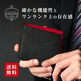 【楽天4冠】GLEVIO 黒と赤の黄金比 財布 メンズ 二つ折り 薄い 軽量 多機能 大容量 ブラック レッド 黒 赤 サイフ カードがたくさん入る ランキング ブランド グレヴィオ