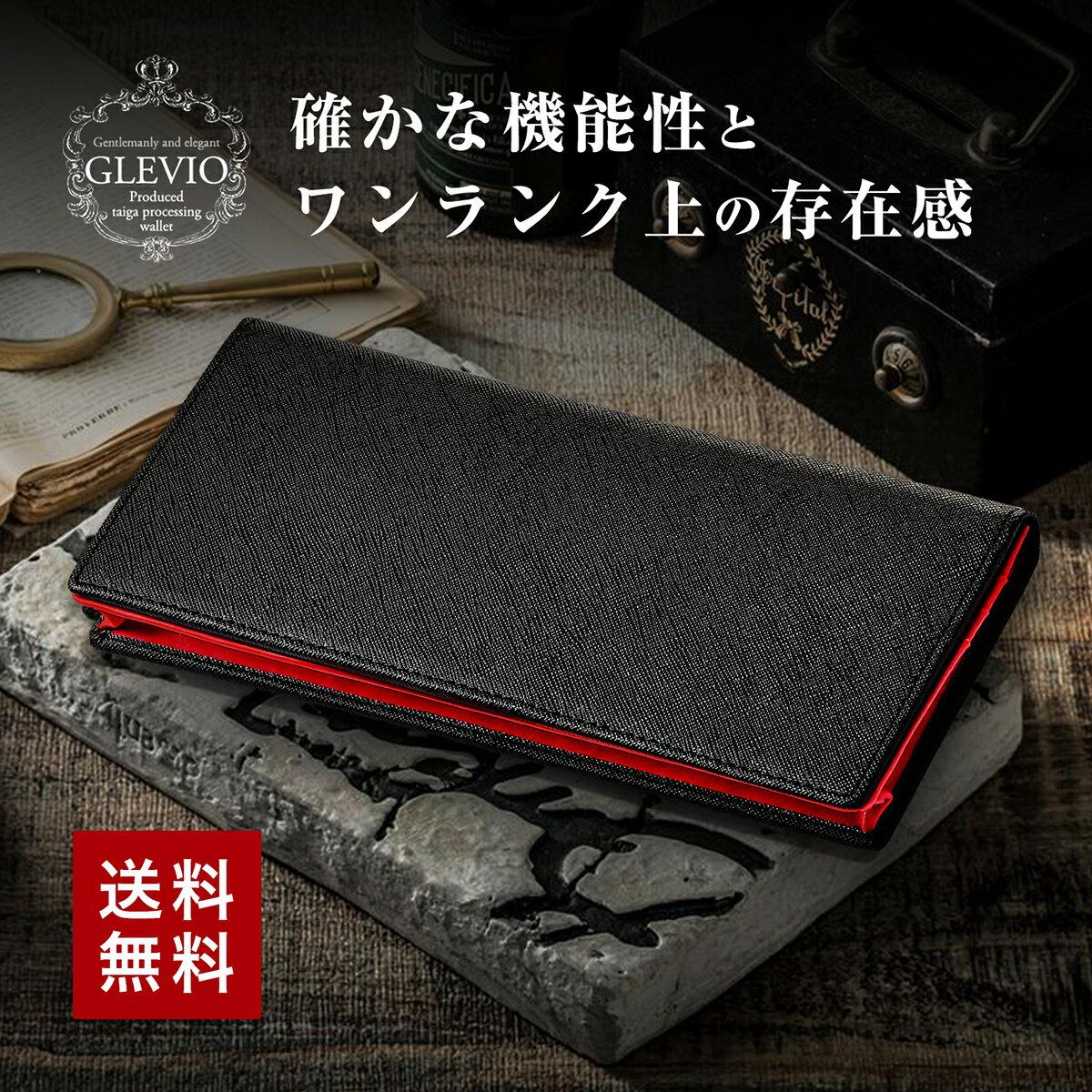 GLEVIO(グレヴィオ)【70%OFF】財布 長財布 薄い 軽量 多機能 大容量 メンズ ブラック レッド 黒 赤 サイフ
