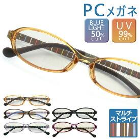 PCメガネ ブルーライトカット メガネ パソコン用 オーバル 眼鏡 軽量 50% ブルーライト 紫外線 カット