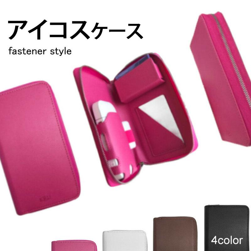 アイコス ケース iQOS 2.4 Plus 両対応 ケース ファスナー付き 手帳型 オリジナル ブランド アイコスケース iQOSケース アイコスカバー iQOSカバー メール便 送料無料!