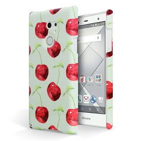【全機種対応】【GALAXY】galaxy S10 ケース/ S9/ S8/ Feel【iPhone】iPhone ケース/iPhone X【XPERIA】XPEIRA 1 / XZ1/ XZ/XZ Premium【AQUOS】AQUOS R3 /R2 /ZETA Android one X1/S2【ARROWS】M04 F-05J F-04K F-01L【DIGNO】【ZENFONE】【PIXEL】【HUAWEI】