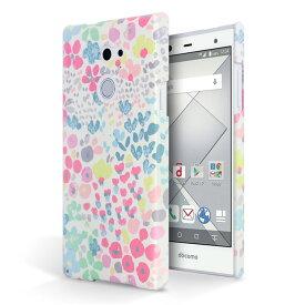 【ほぼ全機種対応/iPhone新機種対応】iPhone Xs ケース/iPhone8 ケースエクスペリアxz2 xperia xz2ケース/GALAXY S9/GALAXY S9 PLUS/AQUOS R2/ARROWS Be/DIGNO J/Android ONE X4/huawei p20 lite/zenfone5 ブリーズ 花柄 カラフル 背面 Breeze カラフル ハードケース