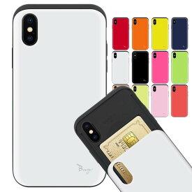 iphone xr ケース iphone8 アイフォンxr バンパーケース 耐衝撃 カード入れ マット加工 スマホケース カード 擦り傷防止 Breeze