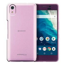 ワイモバイル Android One s4 ケース softbank DIGNO J / Y mobile アンドロイドワン s4 ディグノJ 兼用 ハードケース カバースマホケース 液晶保護フィルム付き
