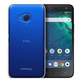 ワイモバイル Android One X2 アンドロイドワン x2 楽天mobile HTC U11 life ケース ハードケース カバースマホケース 液晶保護フィルム付き
