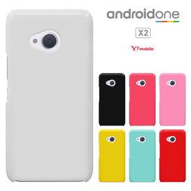 【20%OFF】ワイモバイル Android One X2 アンドロイドワン x2 楽天mobile HTC U11 life ケース ハードケース カバースマホケース 液晶保護フィルム付き