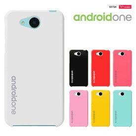 16ac156c77 softbank AQUOS ea/Y!mobile Android One 507SH 兼用 ケース アンドロイドワン507SH カバー シャープ  ワイモバイル アンドロイドワン スマホケース 液晶保護フィルム付 ...