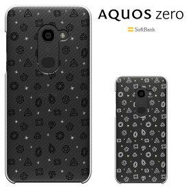 aquoszeroケース アクオスゼロ シャープ ソフトバンク softbank AQUOS zero /SIMフリー sh-m10 兼用カバー ハードケース スマホケース 液晶保護フィルム付き