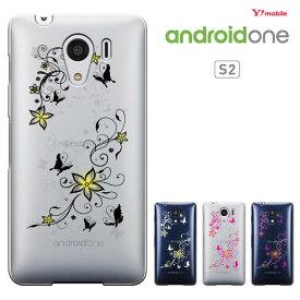 Ymobile android one S2 / 京セラ DIGNO G 601KC 兼用 ワイモバイル android one s2 ymobile アンドロイドワン ケース androidone s2カバー / kyocera digno g 601kc DIGNO G ケース カバー ハードケース スマホケース