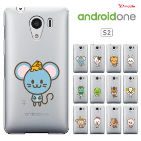 dffab20e44 Ymobile android one S2 / 京セラ DIGNO G 601KC 兼用 ワイモバイル android one s2 ymobile