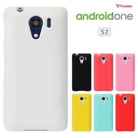 ef8b469dae Ymobile android one S2 / 京セラ DIGNO G 601KC 兼用 ワイモバイル android one s2 ymobile アンドロイドワン  ケース androidone s2カバー / kyocera digno g 601kc ...